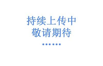 大庆市三为国际医养项目