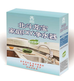 北斗龙宝家庭DIY净水器